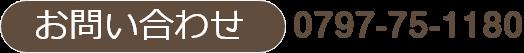 〒651-0056 神戸市中央区熊内町7-1-9 TEL:078-221-2215 / FAX:078-221-2215
